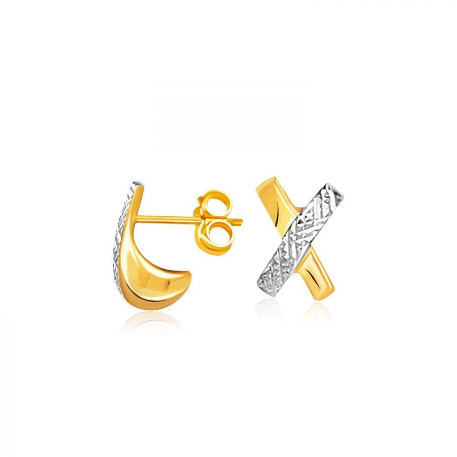 14K Two-Tone Gold Kiss Stud Earrings